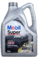 10W-40 5L DIE MOBIL - OLEJ SILNIKOWY 5L DIESEL MOBIL 2000 X 1 API CF A3/B3 VW 501.