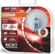 64210NL-HCB OSRAM - ŻARÓWKA H7 NIGHT BREAKER LASER 2SZT. OSRAM 150%