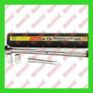 I20809 AMIO - Klucz dynamometryczny z nasadką 17/19 mm