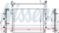 606217 NISSENS - CHŁODNICA WODY RENAULT TWINGO III (14-), SMART FORFOUR W453
