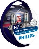 12972RVS2 PHILIPS - ŻARÓWKA H7 RACING VISION PHILIPS